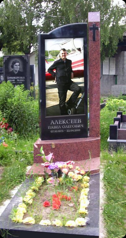 Памятники из гранита на кладбище л памятники в россии с названиями на русском