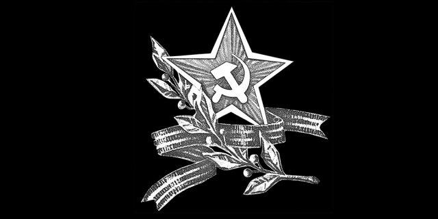 Звезда картинка для гравировки